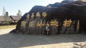 Ella sí sabe lo que dice porque ha estudiado chino en Centro de Estudios de Asia Oriental (www.ceao.es)