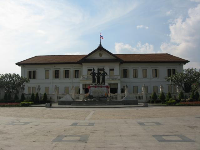 Chiang Mai City Art & Culture Centre