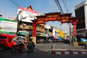 Chinatown de Chiang Mai